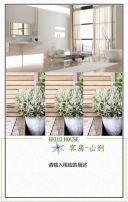 民宿客栈特色酒店宣传展示模板