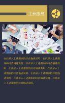 高端公司介绍企业推广