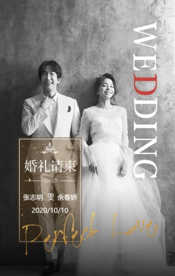 高端轻奢唯美韩式婚礼邀请函时尚结婚请帖请柬喜帖