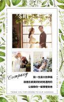 清新时尚韩式森系婚礼邀请函请帖