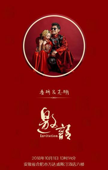 新中式婚礼中国风婚礼红色婚礼喜庆婚礼传统中式婚礼结婚请帖喜帖邀请函