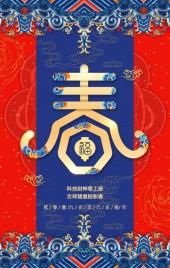 2019猪年春节新年祝福 新年大吉 过年好 拜年