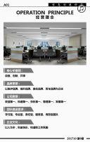报纸资讯简约公司企业招聘