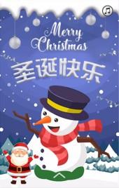 圣诞贺卡创意暖心圣诞节日朋友闺蜜祝福贺卡节日贺卡圣诞节蓝紫色创意暖心轻松活泼卡通贺卡