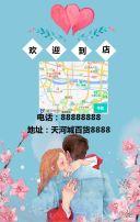 七夕七夕促销七夕特惠促销宣传情人节浪漫七夕七夕花店宣传唯美七夕情人节