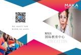 创意红蓝企业介绍产品推广画册模板