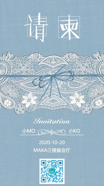 清新文艺牛仔蓝蕾丝花边婚礼邀请函结婚请柬邀请函海报