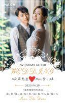白色简约现代清新婚礼邀请函H5模版