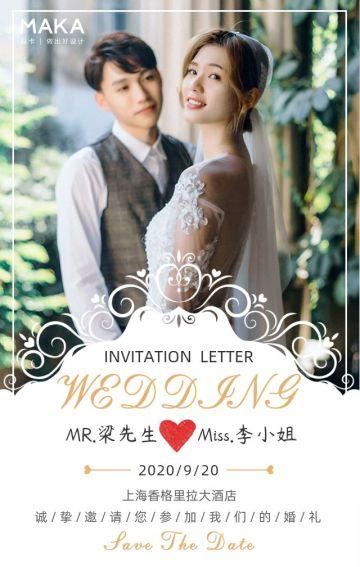 简约现代清新婚礼邀请函H5模版