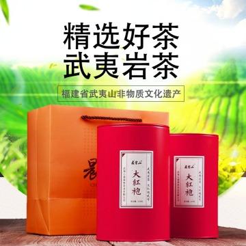 清新简约精选好茶茶叶电商主图