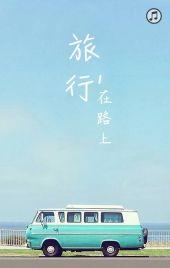 文艺简约旅行相册