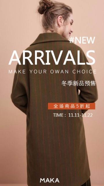 棕色时尚服装女装产品介绍宣传视频