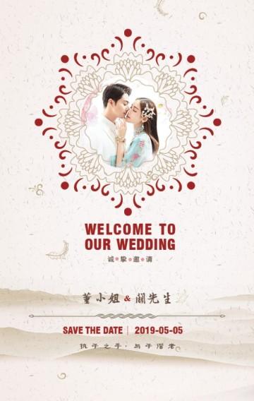 中式浪漫中国风唯美婚礼请柬结婚喜帖