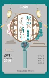 2019春节企业祝福