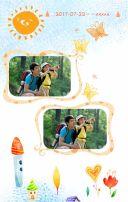 家庭/儿童卡通旅行分享相册