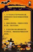 橙色卡通活泼万圣节幼儿园万圣节主题亲子活动邀请函翻页H5