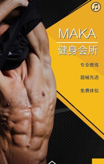 高端私人健身房|健身俱乐部宣传推广模板|高端健身房介绍促销推广通用模板马甲线养生运动锻炼肌肉