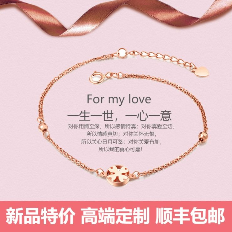 清新简约消费制造奢侈品珠宝首饰促销电商主图作品