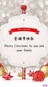 雪天手绘圣诞节祝福