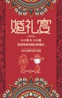 红色中式婚礼婚庆婚宴邀请函