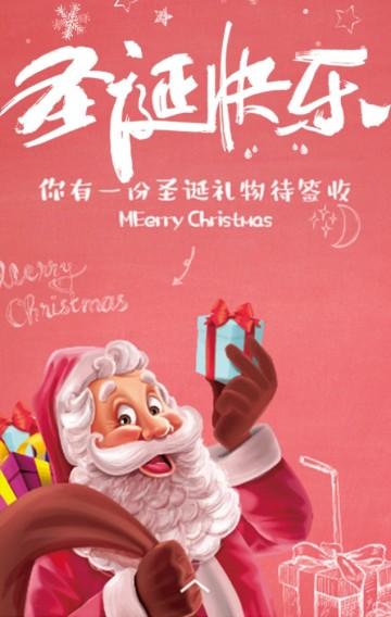 圣诞节贺卡圣诞节祝福节日贺卡节日祝福圣诞元旦