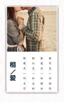 情人节214唯美浪漫情人节专属h5