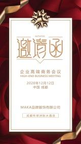 大红现代时尚活动展会酒会晚会宴会开业发布会邀请函海报模板