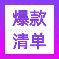 紫色简约促销活动电商公众号小图