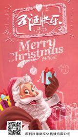 手绘创意圣诞节红色祝福贺卡企业手机版精选海报