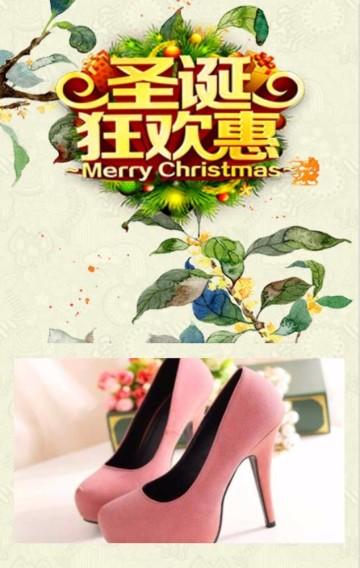 圣诞活动单页海报
