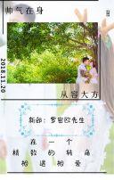 清新白色系通用婚礼邀请函