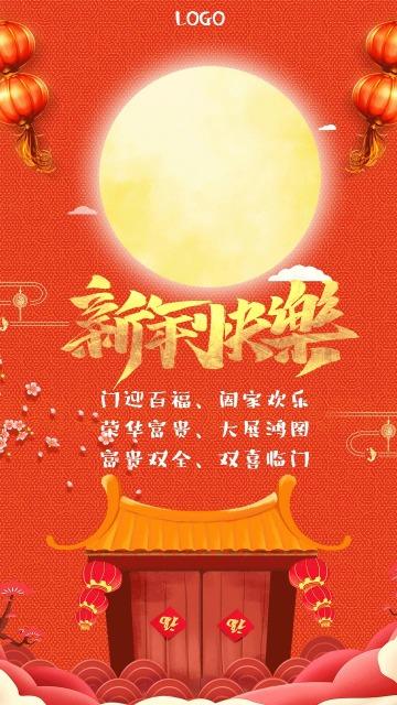 2019春节,新年,猪年,过年,年会,新年海报,过年海报,创意春节海报