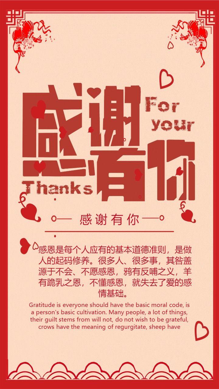 怀旧中国风公司感恩节祝福贺卡 个人节日祝福贺卡