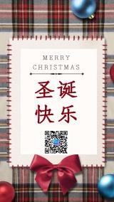 圣诞节新年简约大气促销活动祝福宣传推广海报-浅浅设计