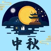 蓝色卡通简约中国风中秋节活动宣传推广话题互动分享通用微信公众号封面小图