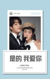 蓝色简约情侣相册翻页H5