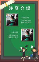 橙色卡通辅导班补习班培训班晚托管班教育系列H5