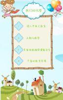 幼儿园招生宣传册,幼儿园寒假班报名,幼儿园托管班春季招生