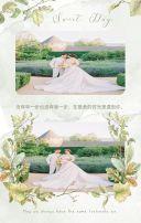简约文艺清新绿色婚礼邀请函结婚请柬