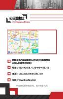 黑红色大气简约商务企业文化合作宣传画册