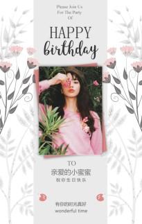时尚清新女朋友生日祝福贺卡