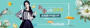 秋季上新女装服饰电商banner