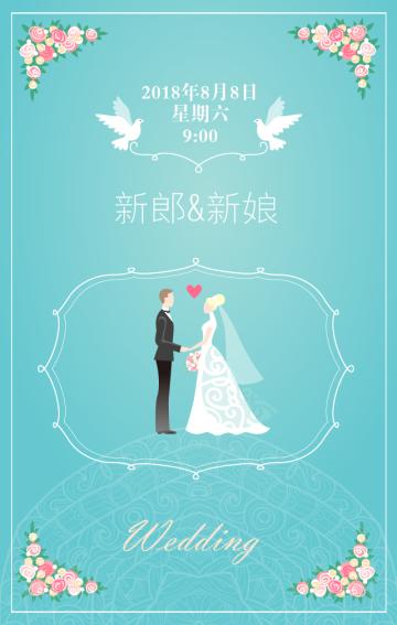 小清新蓝色欧式可爱花朵婚礼邀请函请柬