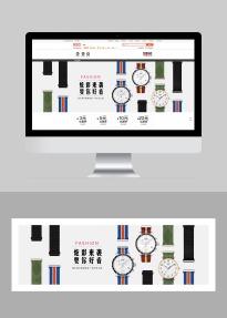 电商淘宝简约手表配饰微场景海报