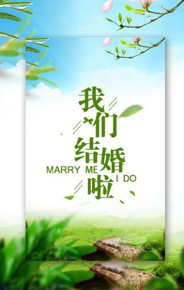 婚礼邀请函小清新结婚请帖爱情情侣相册喜帖婚宴请柬