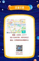 蓝色卡通手绘宇宙风双十二双12倒计时电商开业/节日促销年终狂欢盛典活动H5模板