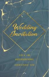婚礼 时尚高端大气 烫金婚礼请柬 婚礼电子请帖