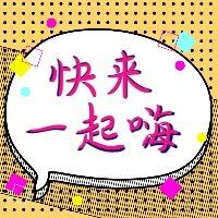 紫色时尚炫酷嗨起来造势类宣传文章封面次图