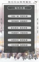高端简洁商务大气企业招聘企业介绍招商H5