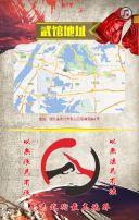 中国功夫武术教育培训介绍宣传